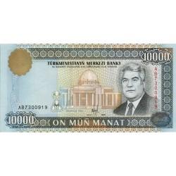 1998 - Turkmenistan PIC 10      10000 Manat banknote