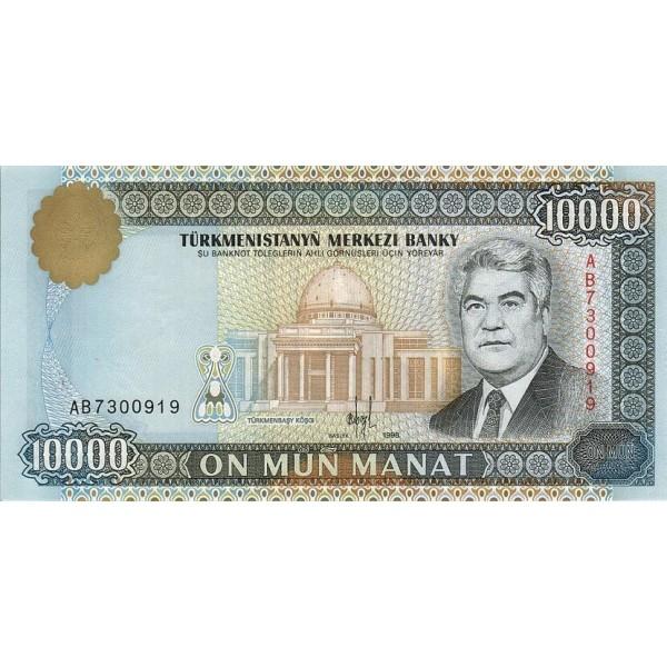 1998 - Turkmenistan pic 11 billete de 10000 Manat
