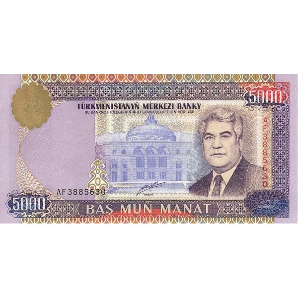 1999 - Turkmenistan pic12 billete de 5000 Manat
