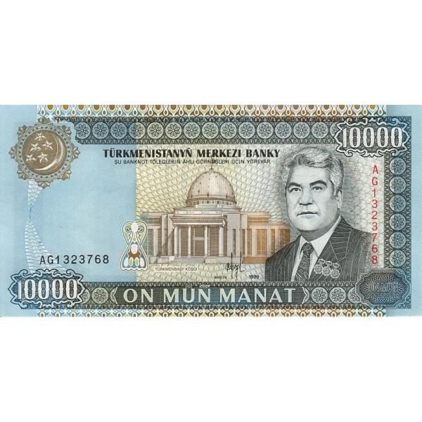 1999 - Turkmenistan pic13 billete de 10000 Manat