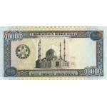 1999 - Turkmenistan PIC 13      10000 Manat banknote