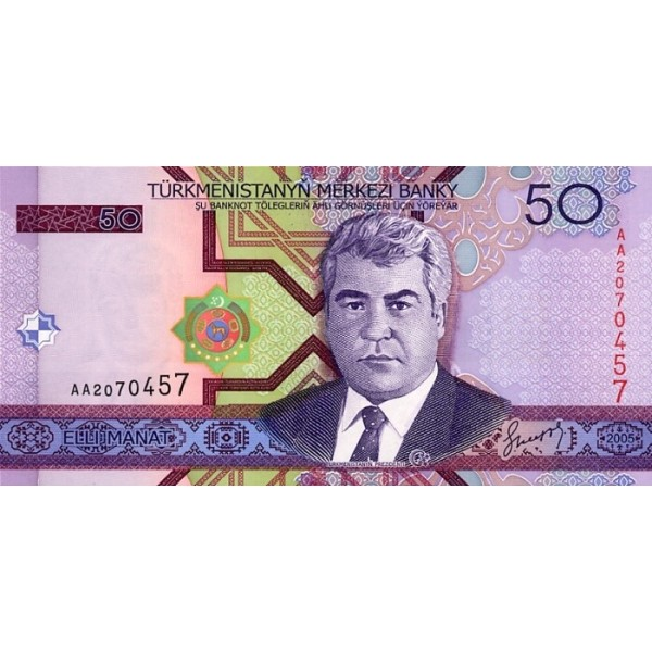 2005 - Turkmenistan pic 16  billete de 10000 Manat