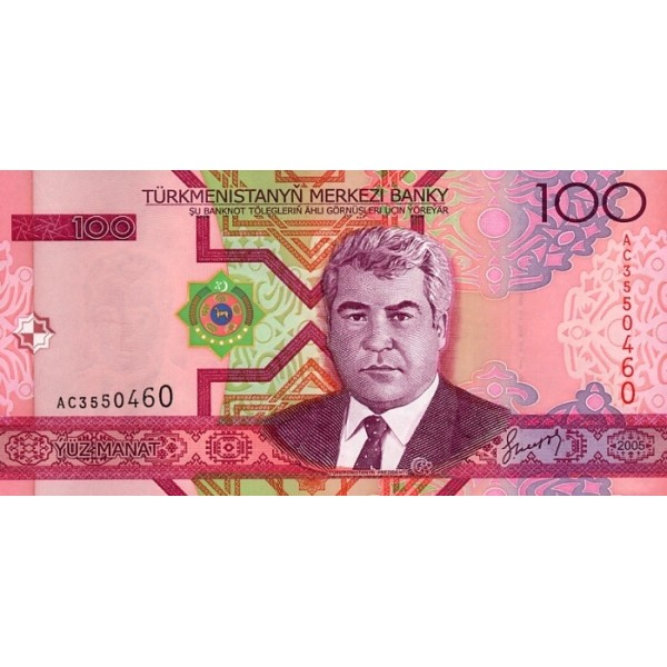 2005 - Turkmenistan PIC 17      50 Manat banknote
