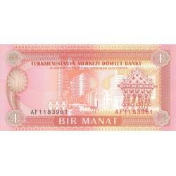 1993 - Turkmenistan PIC 1       1 Manat banknote