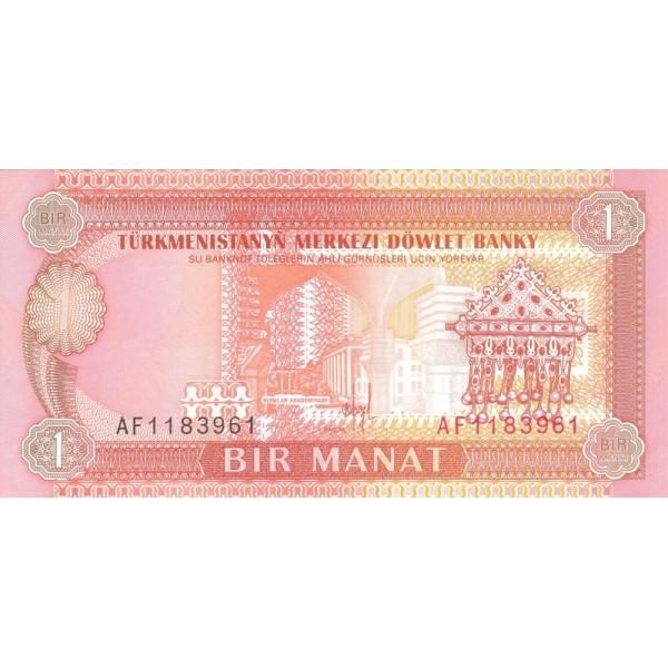 1993 - Turkmenistan pic 1 billete de 1 Manat