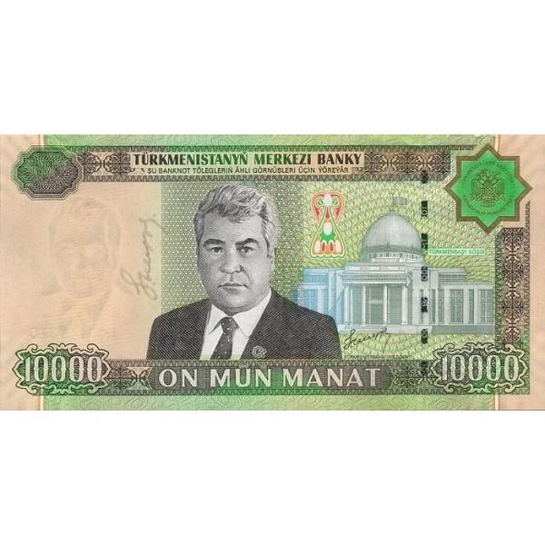2005 - Turkmenistan PIC 21     5000 Manat banknote
