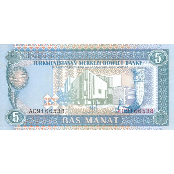 1993 - Turkmenistan PIC 2       5 Manat banknote