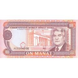 1993 - Turkmenistan PIC 3      10 Manat banknote