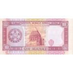 1993 - Turkmenistan pic 3 billete de 10 Manat
