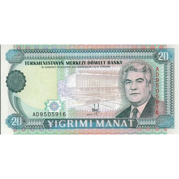 1993 - Turkmenistan PIC 4a      20 Manat banknote