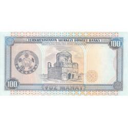 1995 - Turkmenistan PIC 4b      20 Manat banknote