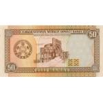 1995 - Turkmenistan pic 5b billete de 50 Manat