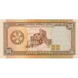 1995 - Turkmenistan PIC 5b      50 Manat banknote