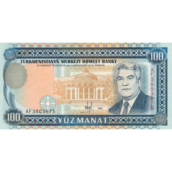 1995 - Turkmenistan pic 6b billete de 100 Manat