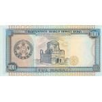 1995 - Turkmenistan PIC 6b      100 Manat banknote