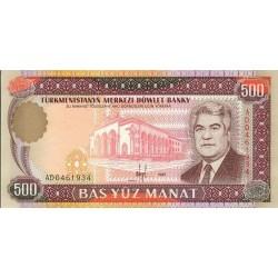 1995 - Turkmenistan PIC 7b      500 Manat banknote