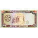 1995 - Turkmenistan pic 7b billete de 500 Manat