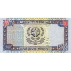1996 - Turkmenistan PIC 9      5000 Manat banknote