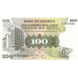 1979 - Uganda PIC 14b   100 Shillins banknote