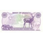 1982 - Uganda PIC 16   10 Shillins banknote