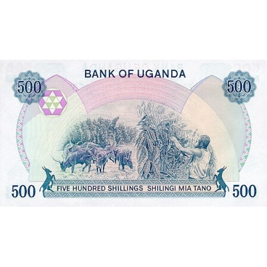 1983 - Uganda PIC 22a   500 Shillins banknote