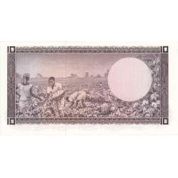 1966 - Uganda PIC 2   10 Shillins banknote