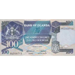 1988 - Uganda PIC 31b   100 Shillins banknote
