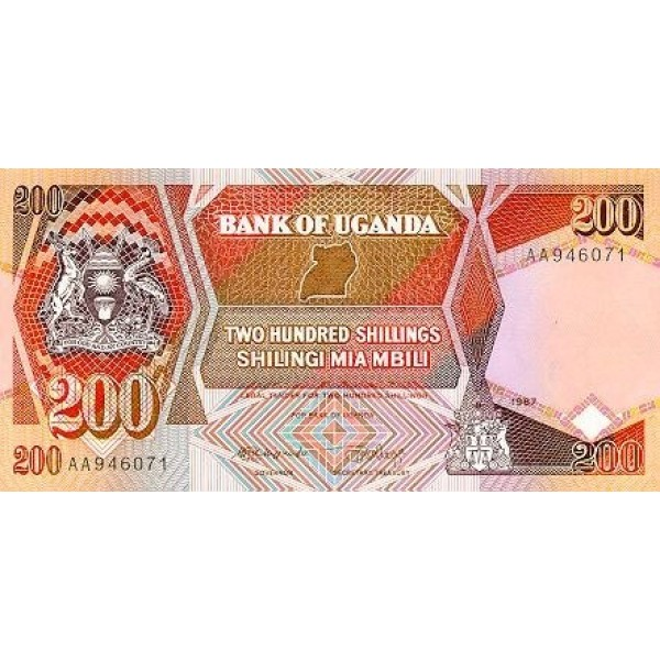 1991 - Uganda PIC 32a  200 Shillins banknote