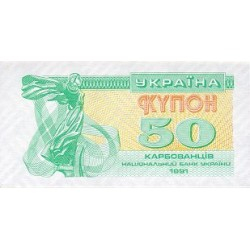 1991 - Ukraine     Pic  86          50 Karbovantsiv banknote