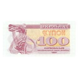 1991 - Ukraine     Pic  87          100 Karbovantsiv banknote