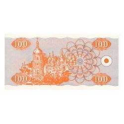 1992 - Ukraine     Pic  88         100 Karbovantsiv banknote