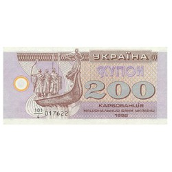 1992 - Ukraine     Pic  89a         200 Karbovantsiv banknote