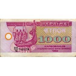 1992 - Ukraine     Pic 91      1.000 Karbovantsiv banknote