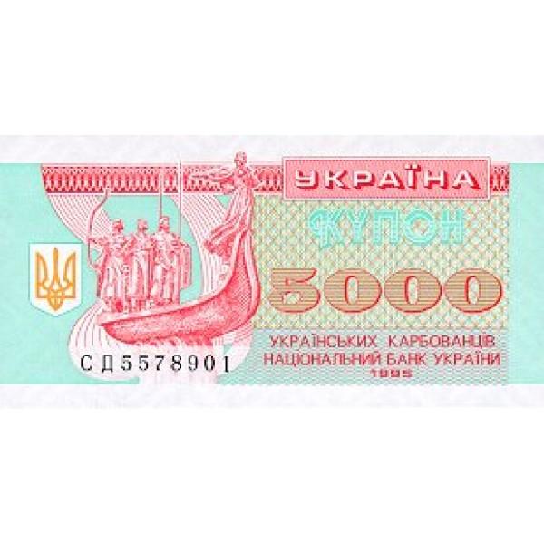 1995 - Ukraine     Pic 93a      5.000 Karbovantsiv banknote