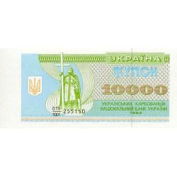 1993 - Ukraine     Pic 94a      10.000 Karbovantsiv banknote