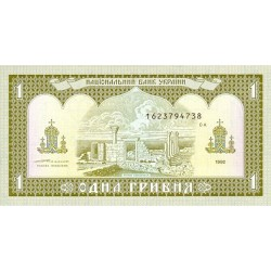 1992 - Ukraine     Pic103a      1  Hryvnia S1 banknote