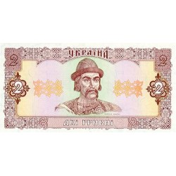 1992 - Ukraine     Pic104a      2  Hryvni S1 banknote