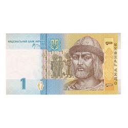 2006 - Ukraine     Pic116c     1  Hryvnia  banknote