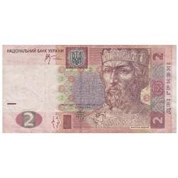 2005 - Ukraine     Pic117 b     2  Hryvnia  banknote