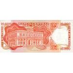 1974 - Uruguay Pic 53c 10,000 Pesos banknote