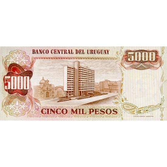 1975 - Uruguay P57 5 Nuevos Pesos banknote