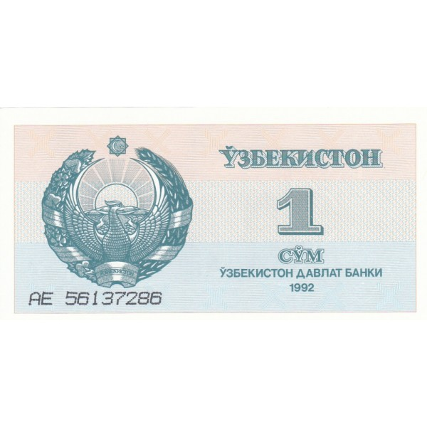 1992 - Uzbekistan pic 61  billete de 1 Sum