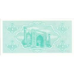1992 - Uzbekistan PIC 62     3 Sum  banknote
