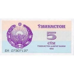 1992 - Uzbekistan PIC 63     5 Sum  banknote