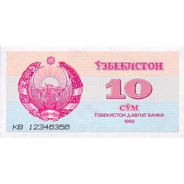 1992 - Uzbekistan pic 64  billete de 10 Sum