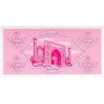 1992 - Uzbekistan PIC 64     10 Sum  banknote