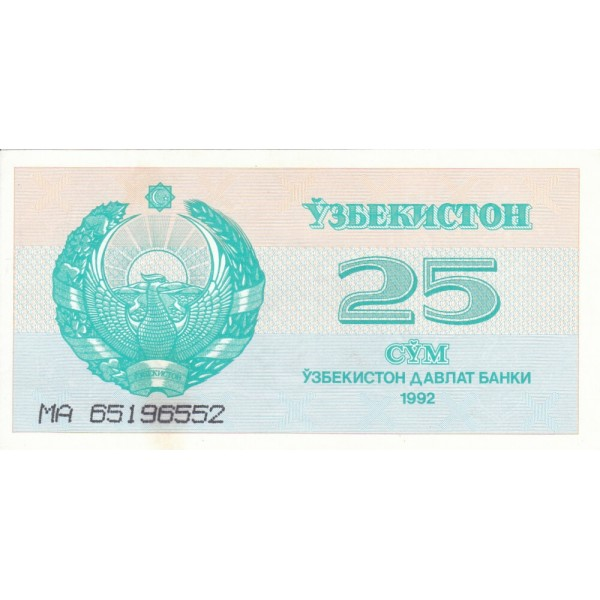 1992 - Uzbekistan pic 65  billete de 25 Sum