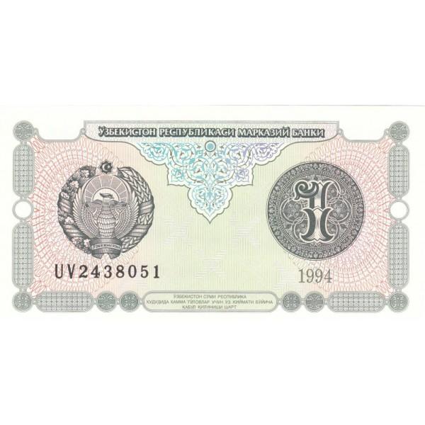 1994 - Uzbekistan PIC 73     1 Sum  banknote