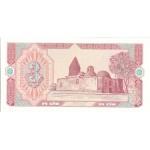 1994 - Uzbekistan pic 74  billete de 3 Sum