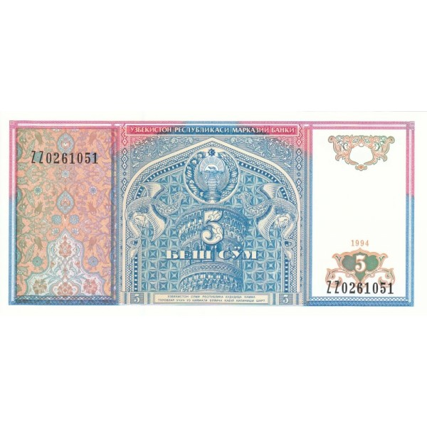 1994 - Uzbekistan PIC 75     5 Sum  banknote